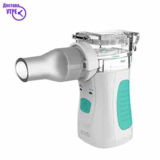 GRUNLUFT INHALATOR ултразвучен инхалатор небулизер