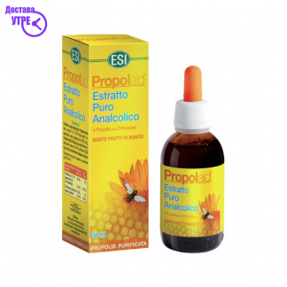 ESI PROPOLAID R-R 50 ml