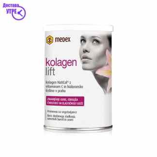 Collagen LIFT, 10 AMP. MEDEX