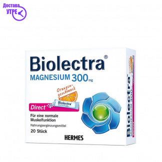 BIOLEKTRA MAGNESIUM 300 Кеси 20 ORANGE