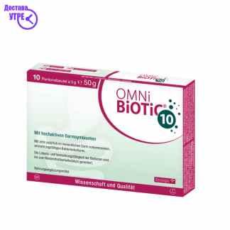 OMNI BIOTIC 10 Кеси 5 gr X 10