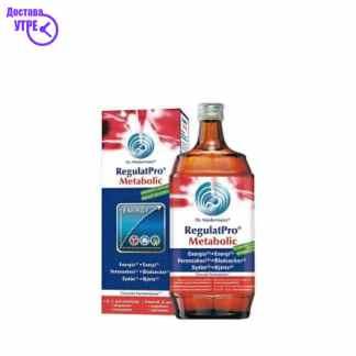 REGULATPRO SOL. 350  ml *CRVEN*