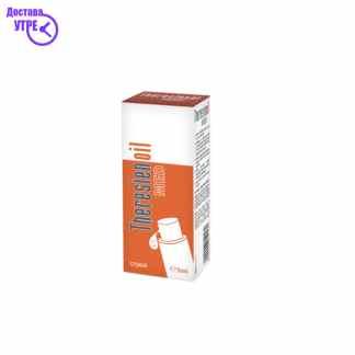 THERESIENOL MASLO 5  ml