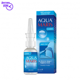 AQUA MARIS SPRAY  30  ml