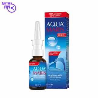 AQUA MARIS*STRONG*SPRAY 30  ml
