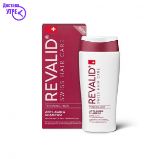 REVALID ANTI AGE SHAMPON 200 ml