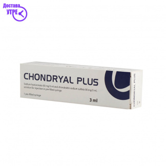 CHONDRYAL PLUS AMP60+90/3 ml X1