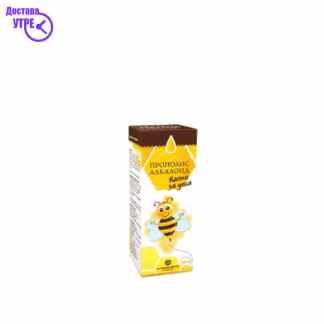 Прополис капки за деца, 30 ml