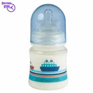BABY NOVA SISE 150  ml