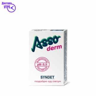 ASSODERM SAPUN A 100  gr