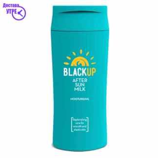 BLACK UP  MILK POSL-SONC 200 ml