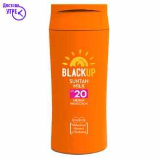 BLACK UP  MILK SO F-20 200  ml
