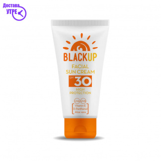 BLACK UP F-30 LICE KREM 50  ml