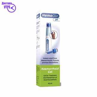 HEMOCLIN 45 ml GEL