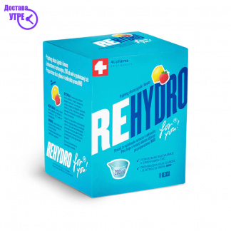 4U REHYDRO X20 Кеси LEMON STRAWBWERY