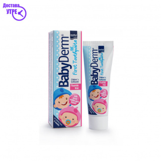 BABYDERM FIRST TOOTHPASTE 50 ml