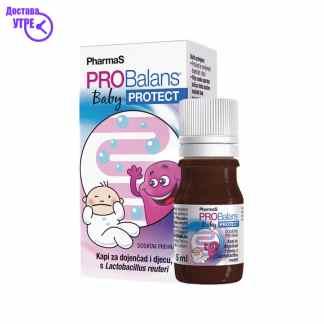 PROBALANS BABY PROTECT капки, 10 ml