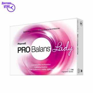 PROBALANS LADY VAGINAL Таблети, 14