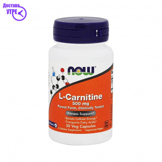 NOW L-CARNITINE 500MG капсули  , 30,