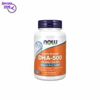 NOW DHA-500(500DHA-250EPA), 90