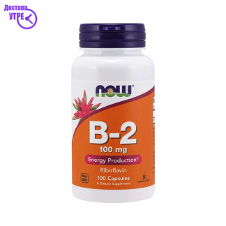 NOW VITAMIN B-2 100MG, 100CPS