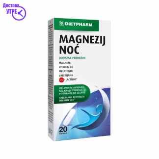 MAGNEZIUM NOKј Капсули  , 20