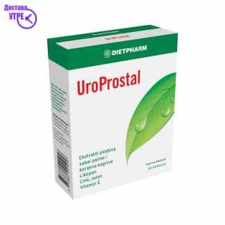 UROPROSTAL, 30  капсули  *DIET*