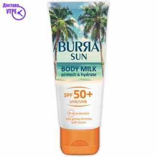 BURRA BODY MILK SPF 50+200  ml
