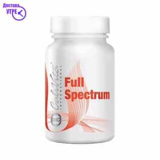 CALIFORNIA FULL-SPECTR-MULTIV.