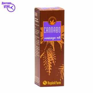 CANNABO MAS.MASAZA 150MG 150 ml
