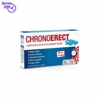 CHRONOERECT Капсули  , 4
