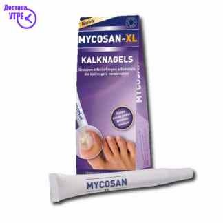 MYCOSAN SET ***XL*** 10 ml