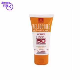 HELIOCARE SPF90 KREM 50 ml
