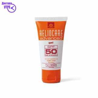 HELOCARE GEL SPF 50 50 ml