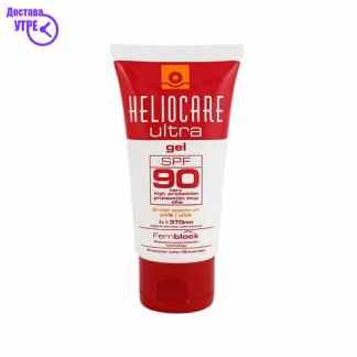 HELIOCARE GEL SPF90 50 ml