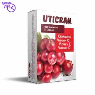 UTICRAN BRUSNICA капсули, 30