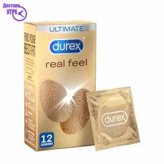 DUREX REAL FEEL, 12-BEZ LATEX