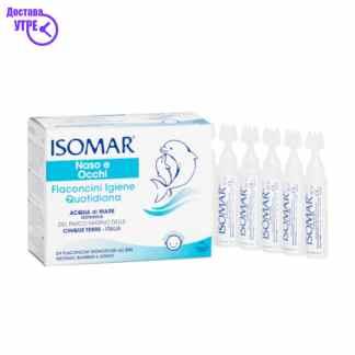 ISOMAR IZOTONIC VIALI 24, 5  ml