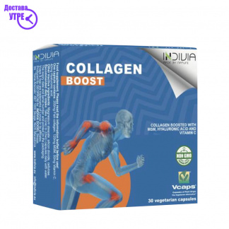 INDIVIA COLLAGEN BOOST Капсули  30X200 M gr