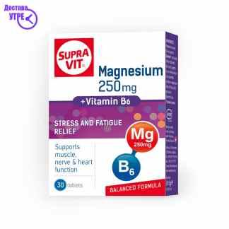 SUPRAVIT MAGNESIUM + B6 Таблети,30