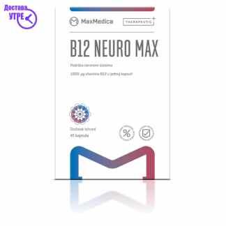 MAXMEDICA B12 NEURO MAX Капсули, 30