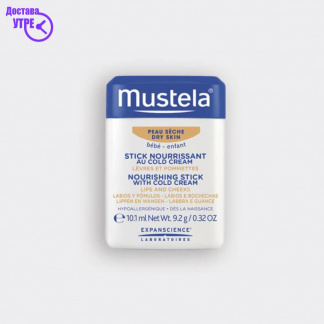 MUSTELA Hydra-Stick with Cold Cream nutri-protective, 10 gr