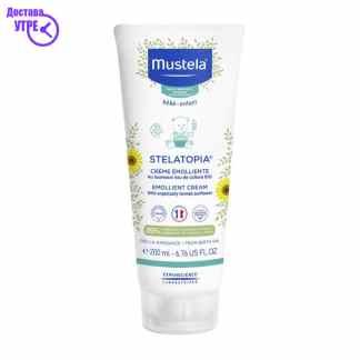MUSTELA STELATOPIA® Emollient face cream, 200 ml