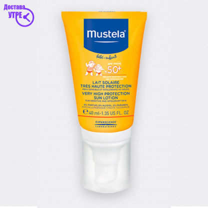 MUSTELA Very High Protection Face Sun Lotion - SPF50+, 40 ml
