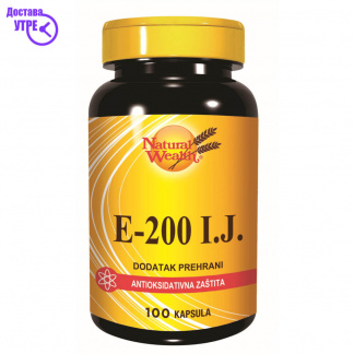 NATURAL WEALTH WEALTH E-200 COMPLEX