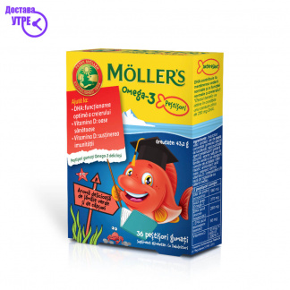 mollers gummy fish