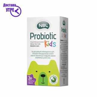 NBL Probiotic Kids таблети, 30