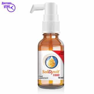vitamin d soldevit