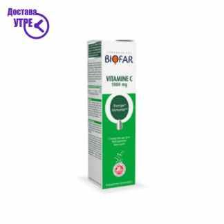 BIOFAR VITAMIN C 1000 шумливи таблети, 20