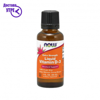 NOW Vitamin D-3 Liquid 1000 IU Extra Strength, 30 мл